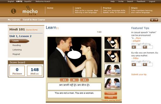 cursos de idiomas grátis